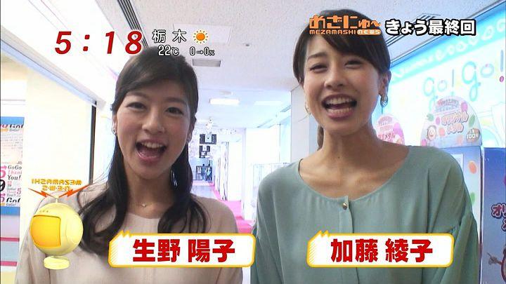 shono20140328_01.jpg