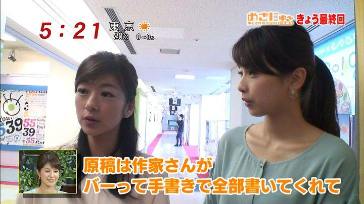 shono20140328_02.jpg