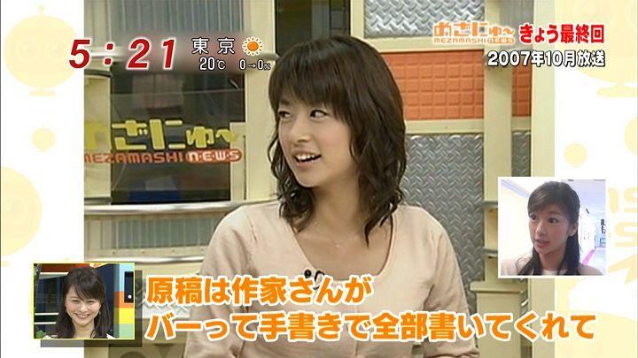 shono20140328_03.jpg