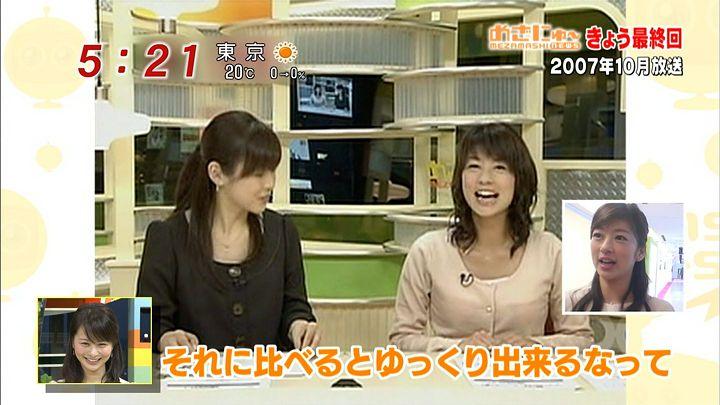 shono20140328_04.jpg