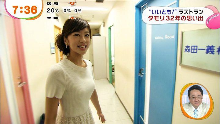 shono20140328_14.jpg