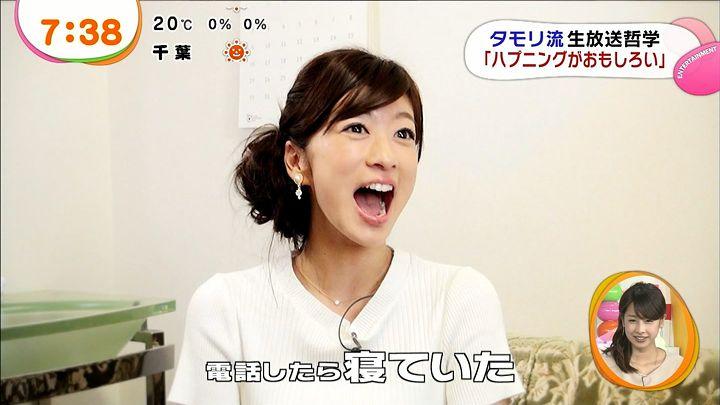 shono20140328_19.jpg