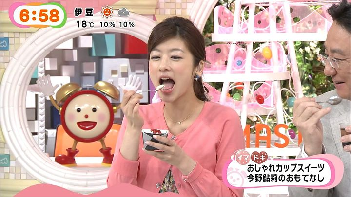 shono20140401_11.jpg