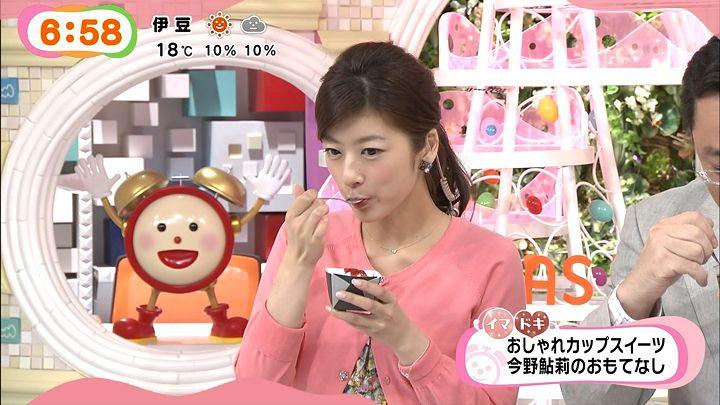 shono20140401_13.jpg