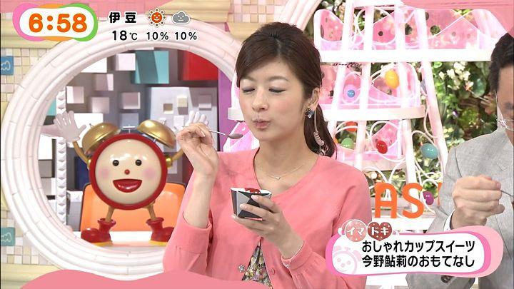 shono20140401_14.jpg