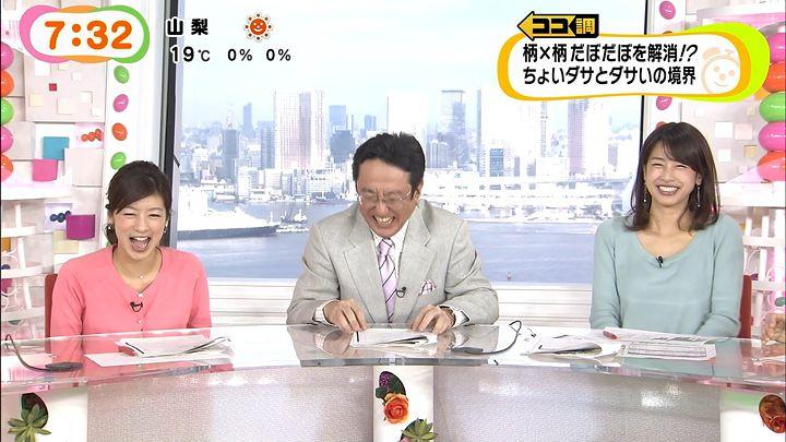 shono20140401_21.jpg