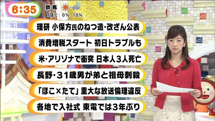 shono20140402_07.jpg
