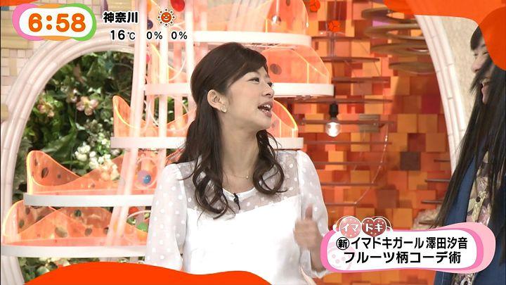 shono20140407_05.jpg