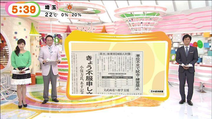 shono20140408_04.jpg