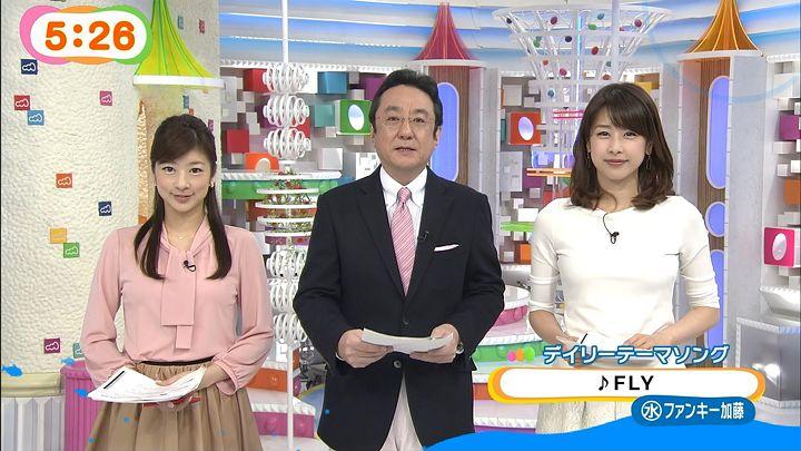shono20140409_01.jpg
