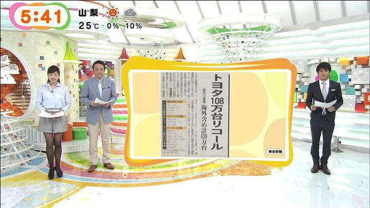 shono20140410_03.jpg