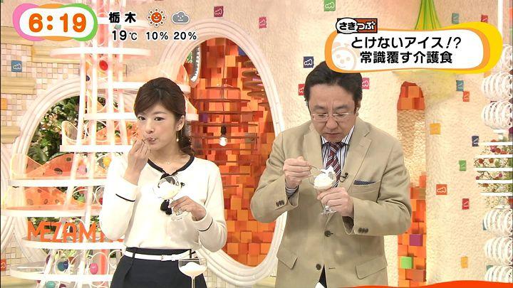 shono20140414_09.jpg