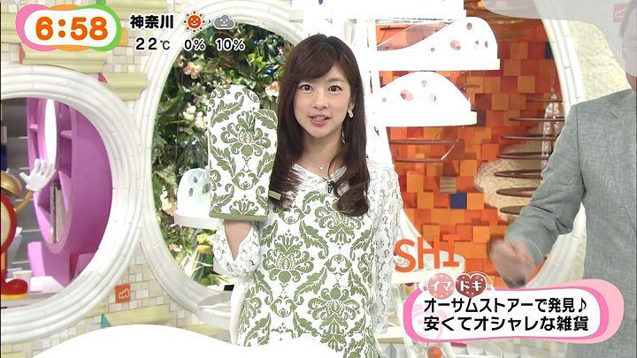 shono20140417_14.jpg