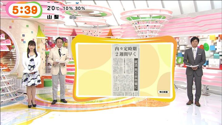 shono20140422_02.jpg
