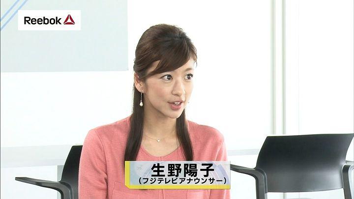 shono20140427_01.jpg