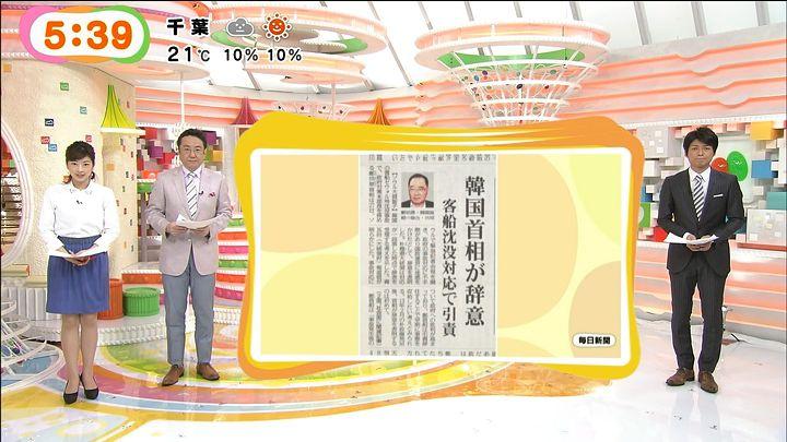 shono20140428_03.jpg