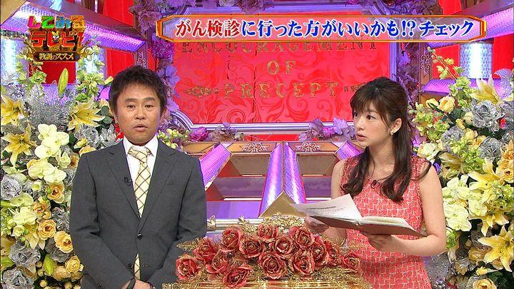 shono20140502_13.jpg