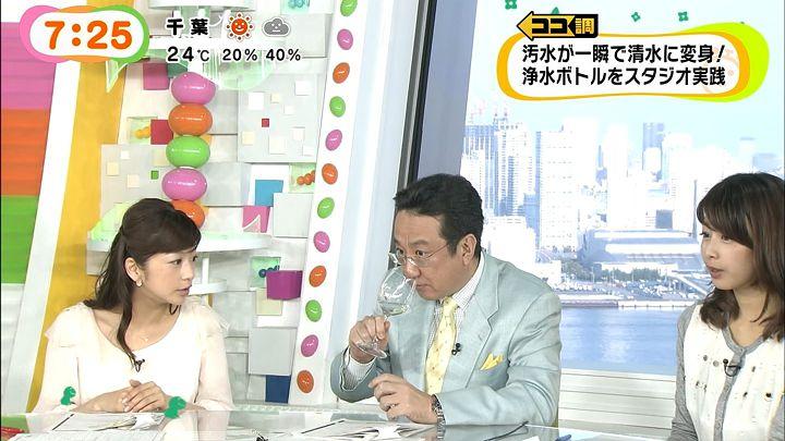 shono20140509_09.jpg
