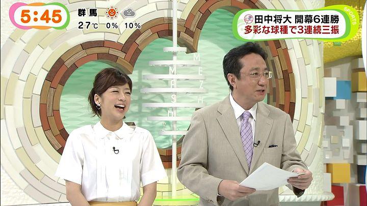 shono20140516_04.jpg