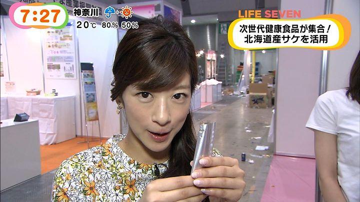 shono20140521_39.jpg