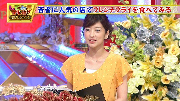 shono20140530_21.jpg
