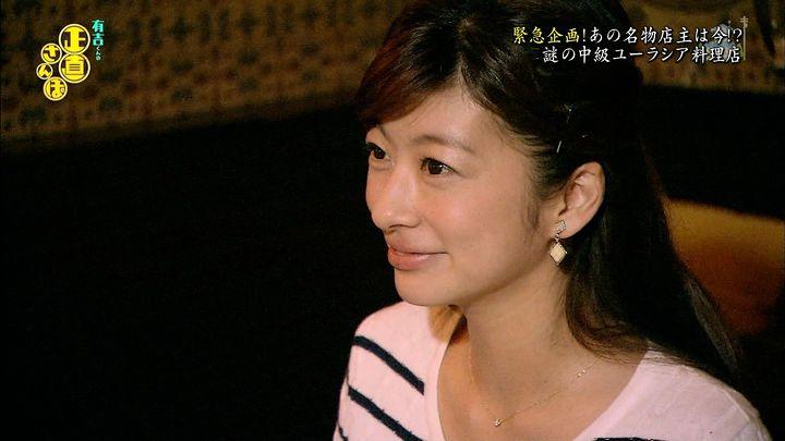 shono20140607_17.jpg