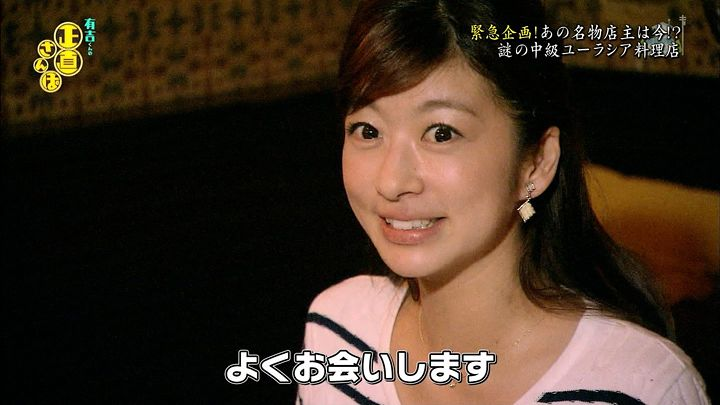 shono20140607_18.jpg
