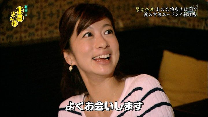 shono20140607_19.jpg