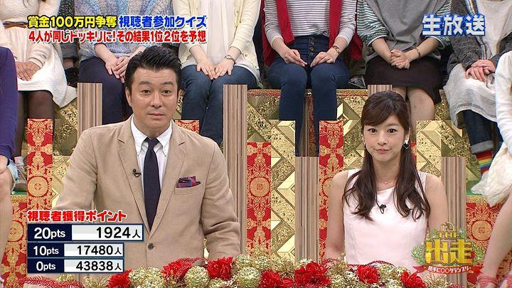 shono20140607_22.jpg
