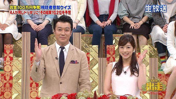 shono20140607_24.jpg