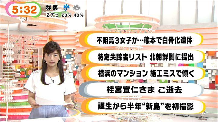 shono20140609_02.jpg