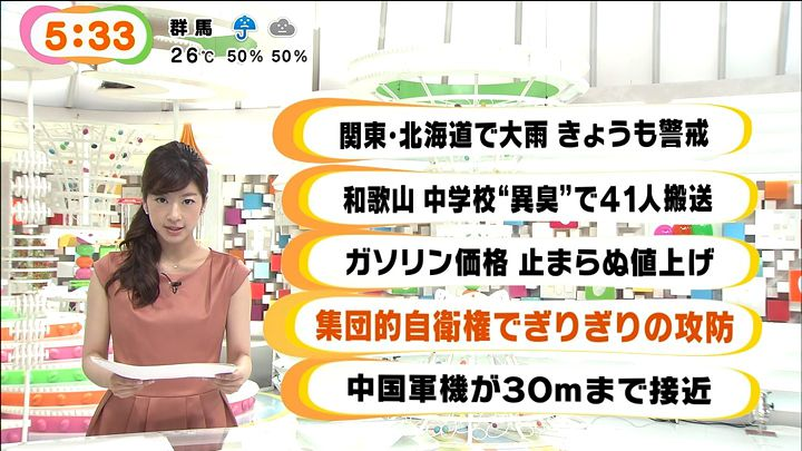 shono20140612_02.jpg