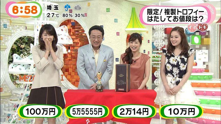 shono20140612_10.jpg