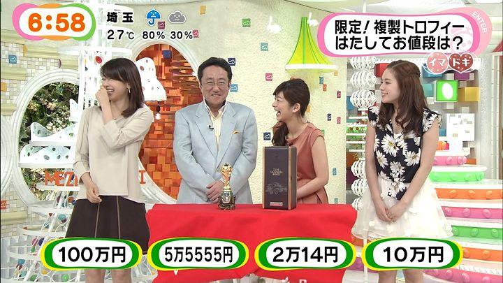shono20140612_11.jpg