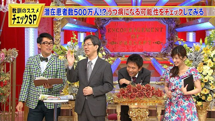 shono20140613_12.jpg