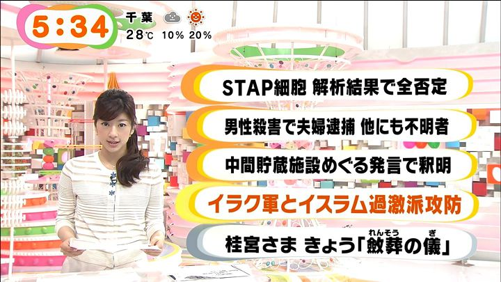 shono20140617_03.jpg