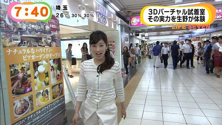 shono20140618_18.jpg