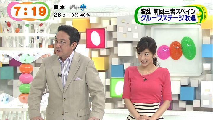 shono20140619_08.jpg