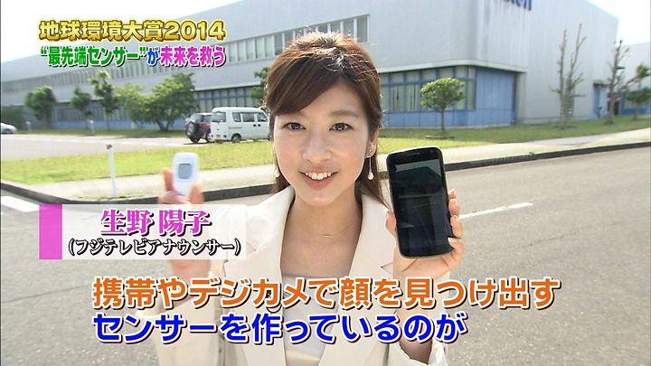 shono20140622_01.jpg