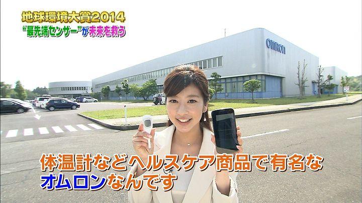 shono20140622_02.jpg