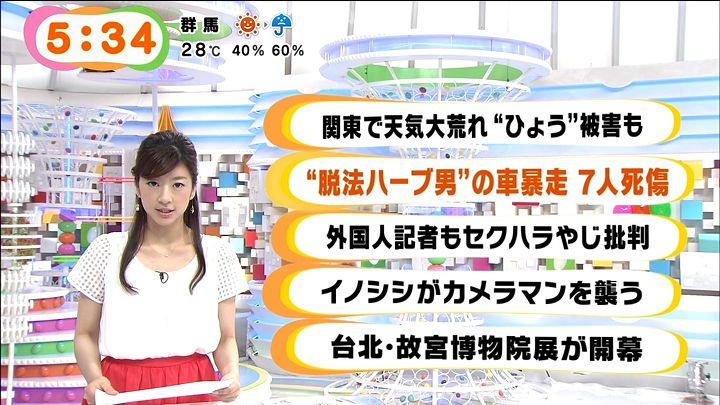 shono20140625_04.jpg