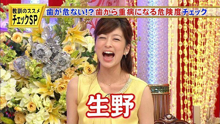 shono20140627_13.jpg