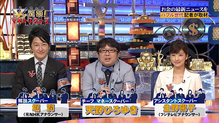 shono20140702_13.jpg