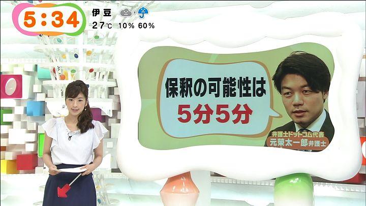 shono20140703_02.jpg