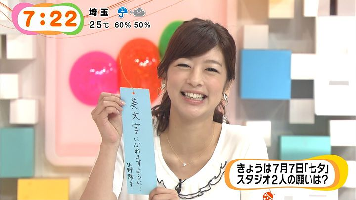 shono20140707_09.jpg
