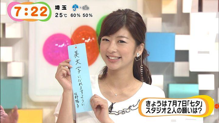 shono20140707_10.jpg