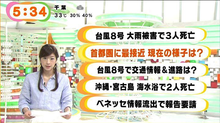 shono20140711_02.jpg