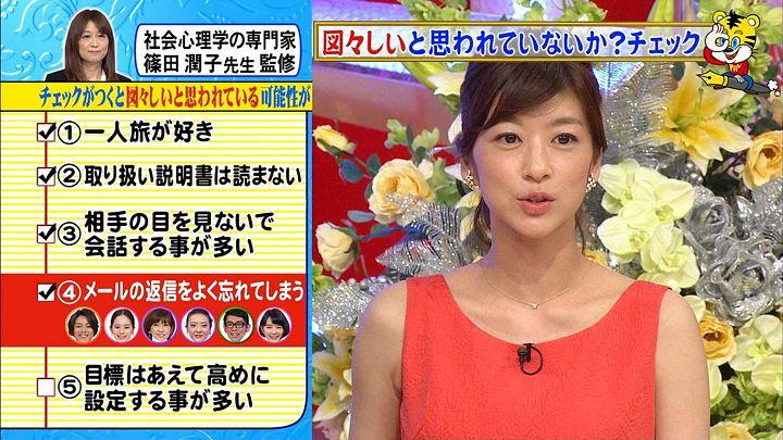 shono20140711_13.jpg