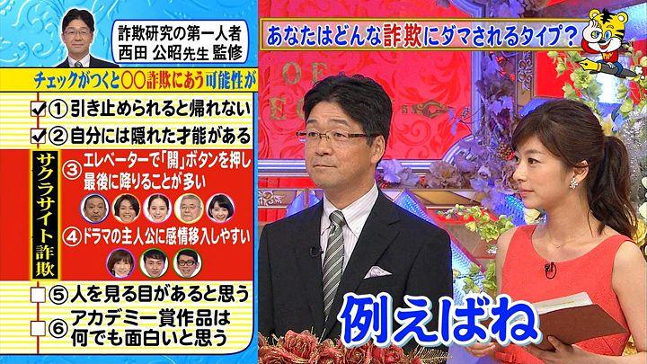 shono20140711_14.jpg