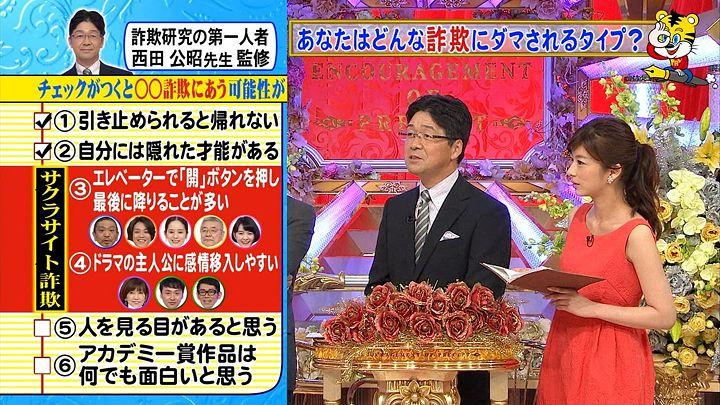 shono20140711_15.jpg